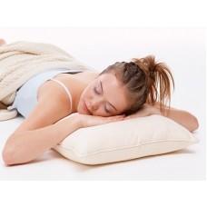 Для сна и отдыха