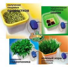 Гидропонный проращиватель для зерна Здоровья КЛАД