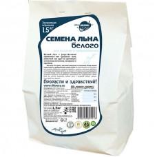 Семена белого льна (лён), 1,5 кг
