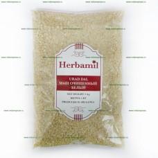 Herbamil Маш очищенный белый, 1 кг