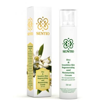 SENTIO Крем восстанавливающий для сухой и чувствительной кожи, 50 мл