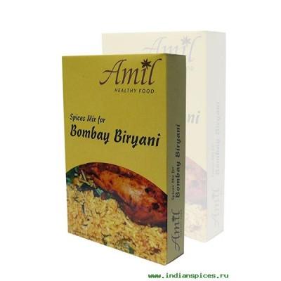Amil Приправа для плова, 75 гр