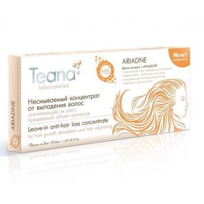 """TEANA Концентрат от выпадения волос """"Ариадна"""" несмываемый, 10*5 мл"""