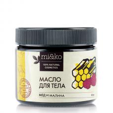 Ми&Ко Масло для тела Мёд и малина увлажняющее, 120 мл, стекло
