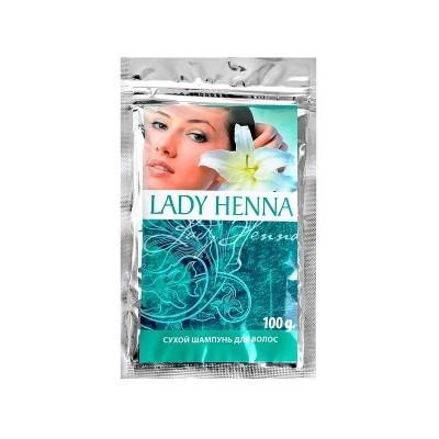 LADY HENNA Шампунь сухой для волос, 100 г